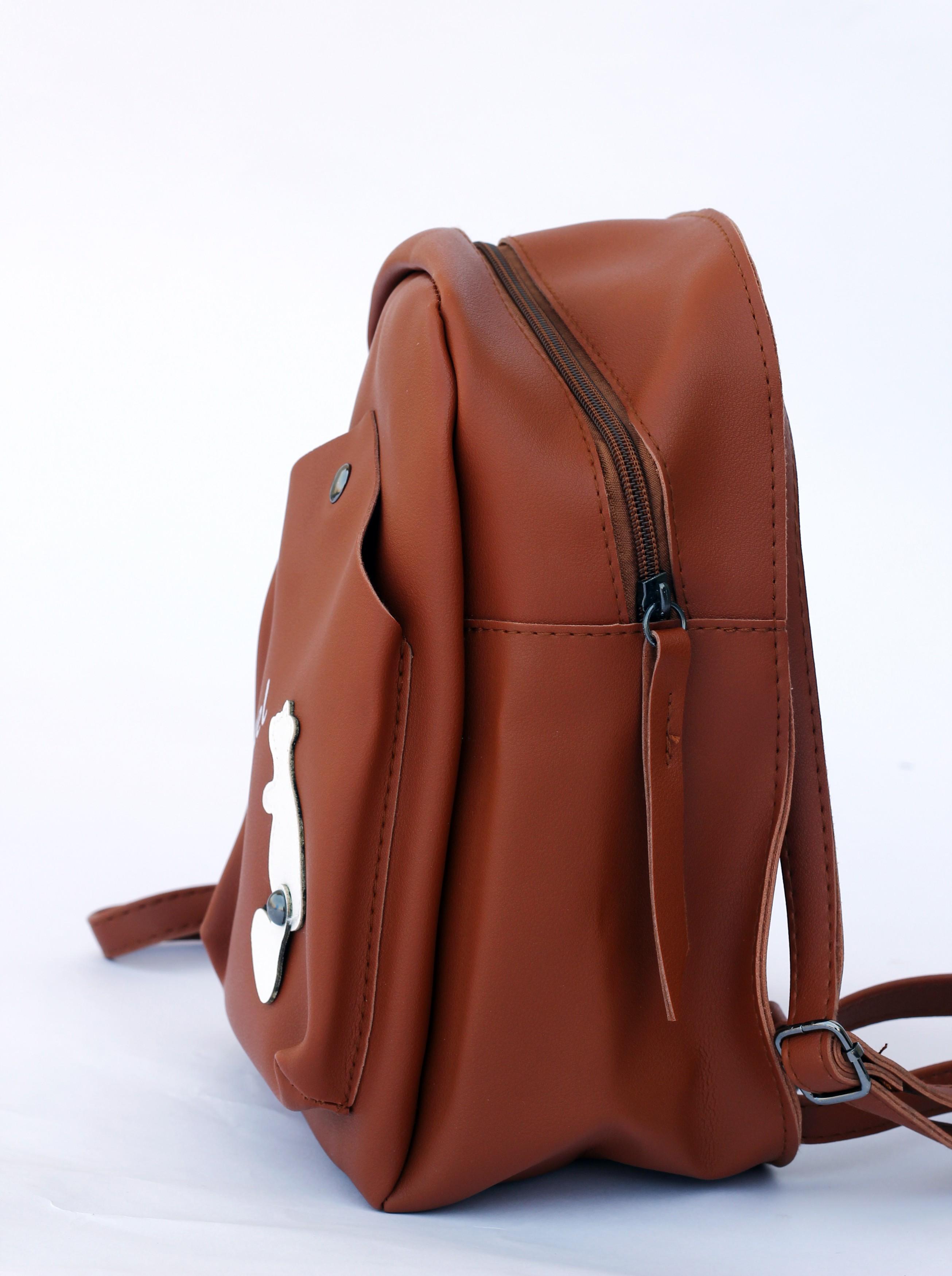 6d083d126d Squirrel Mini Backpack (Brown)